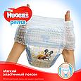 Підгузки-трусики Huggies Pants для хлопчиків 6 (15-25кг), 30шт, фото 4