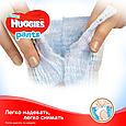 Підгузки-трусики Huggies Pants для хлопчиків 6 (15-25кг), 30шт, фото 5