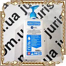 Дезинфицирующее средство (антисептик) Гель Clean Stream (Клин Стрим) № КС-0020-1 1000 мл.
