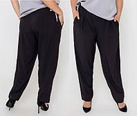Жіночі брюки великі
