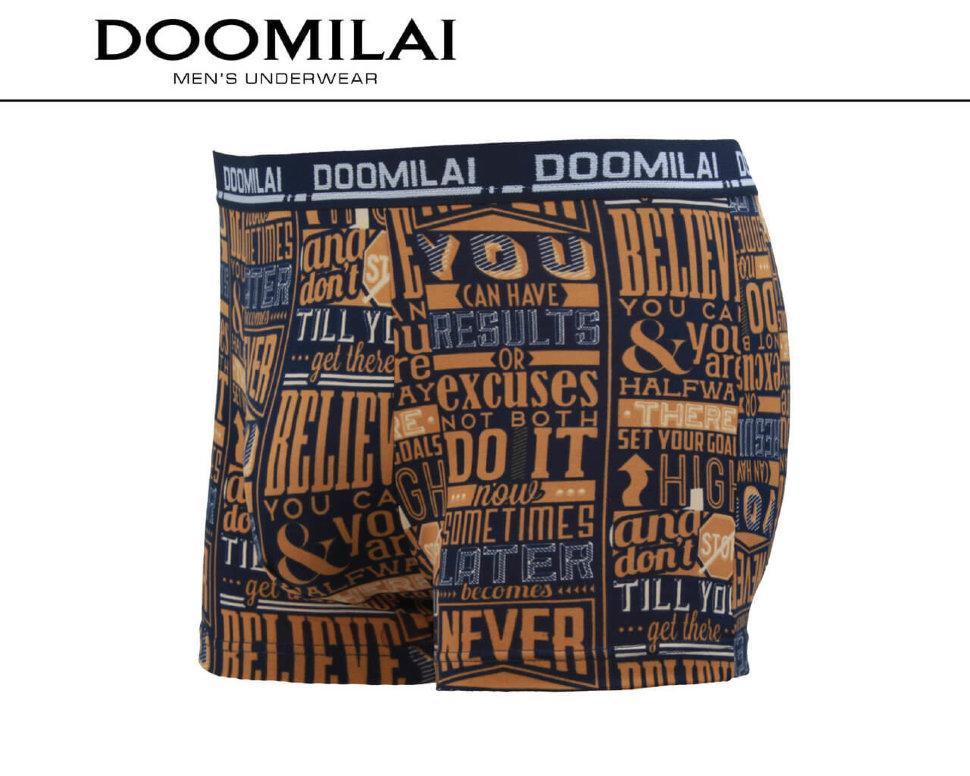 Трусы мужские боксеры  больших размеров Doomilai  5 XL