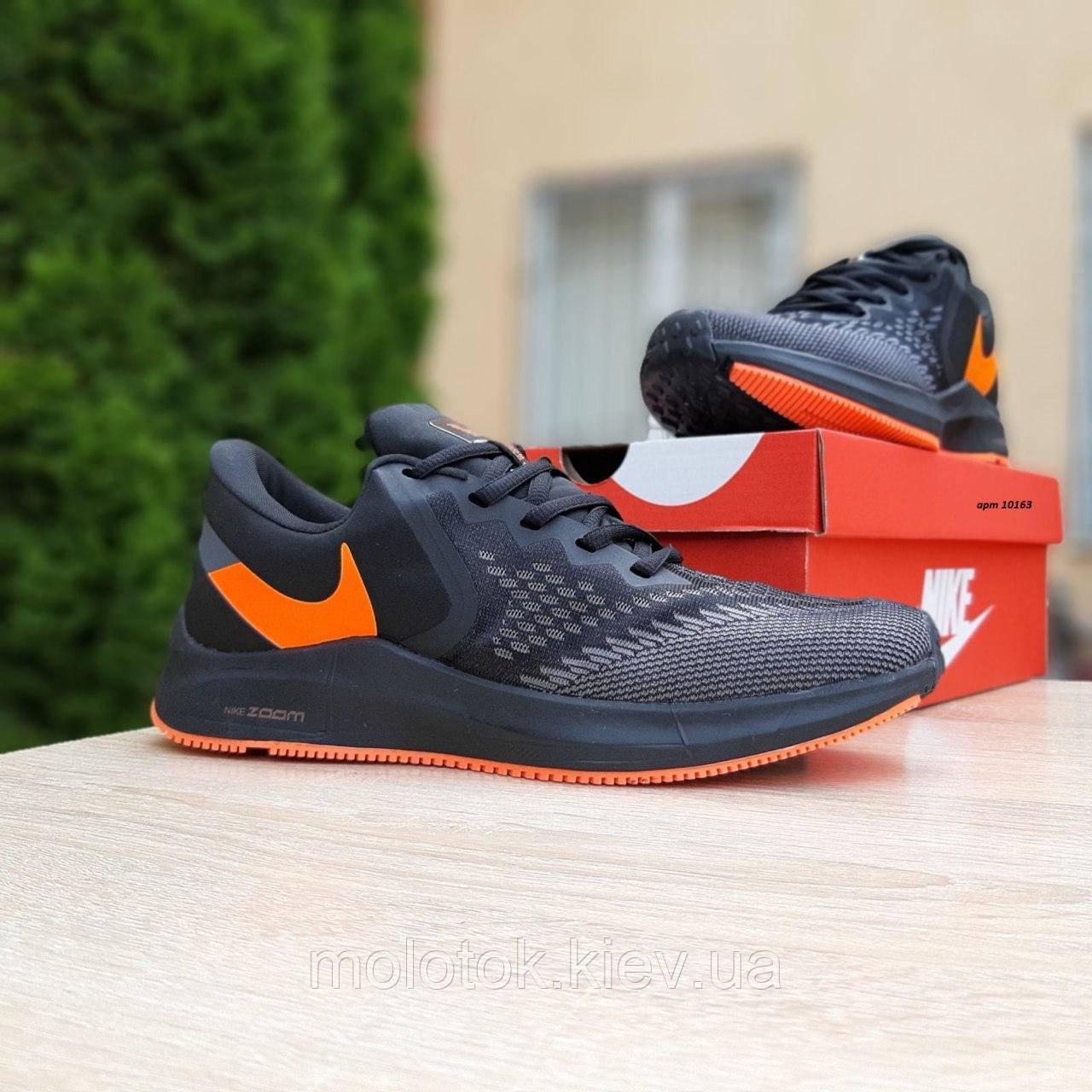 Мужские кроссовки в стиле Nike Zoom WINFLC 6 чёрные с оранжевым