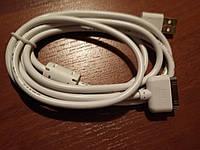 Кабель для iPhone. Зарядка для Apple iPhone 4,4S, Apple iPad 4, Apple iPad mini