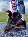 Кросівки adidas terrex ax2 / Адідас терекс, фото 3