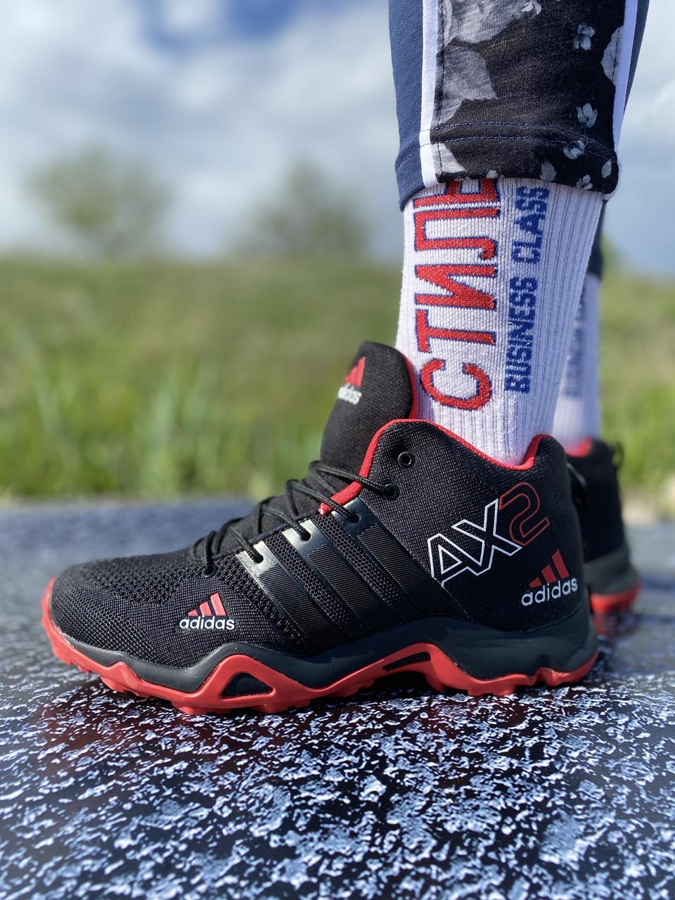Кросівки adidas terrex ax2 / Адідас терекс