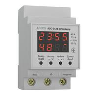 Программируемые реле времени (таймер) недельного или суточного цикла ADECS ADC-0421-40
