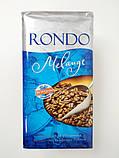 Кофе молотый  RONDO Melange  500 гр, фото 2