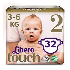 Підгузки Libero Touch 2 (3-6кг), 32шт
