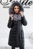 Утепленная Куртка-Пуховик с Мехом Чернобурки 072ШТ