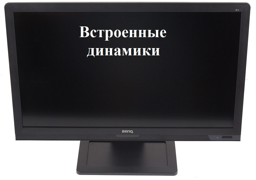 Монитор, Benq bl2400, 24 дюйма, со встроенными динамиками, в ассортименте