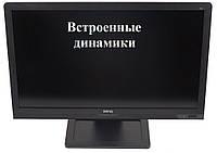 Монитор, Benq bl2400, 24 дюйма, со встроенными динамиками, в ассортименте, фото 1