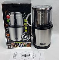 Кофемолка электрическая DSP KA3036 измельчитель 300W