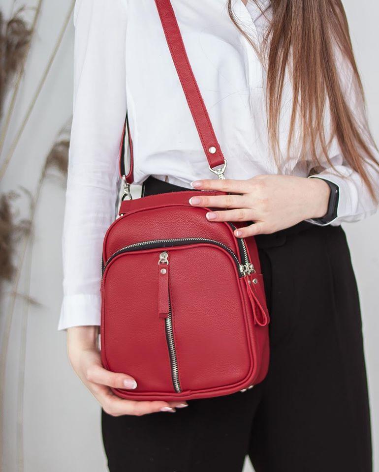Женская красная сумка-рюкзак М242red маленькая из натуральной кожи трансформер через плечо