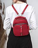 Женская красная сумка-рюкзак М242red маленькая из натуральной кожи трансформер через плечо, фото 8