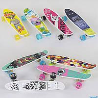 Скейт Пенни борд S 29661 (8) Best Board, 8 видов