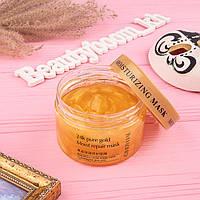 Питательная ночная маска для лица, с золотом и гиалуроновой кислотой CINDYNAL, глубокое увлажнение, 120 мл