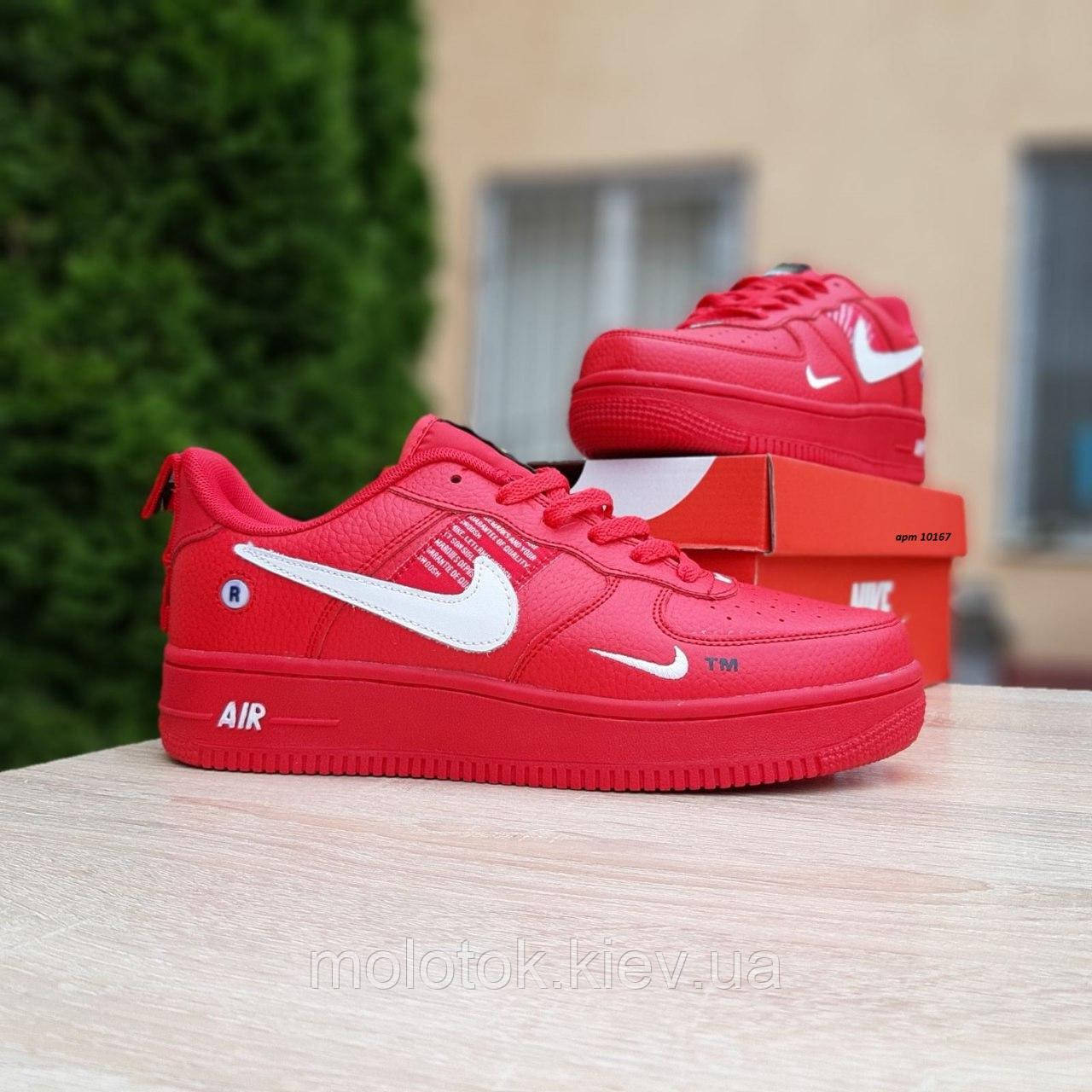Мужские кроссовки в стиле Nike Air Force 1 LV8  низкие красные (белая запятая)