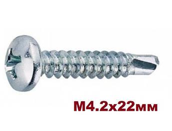 Саморез (шуруп) 4.2х22 По металлу Сферический с буром DIN 7504 N Цинк