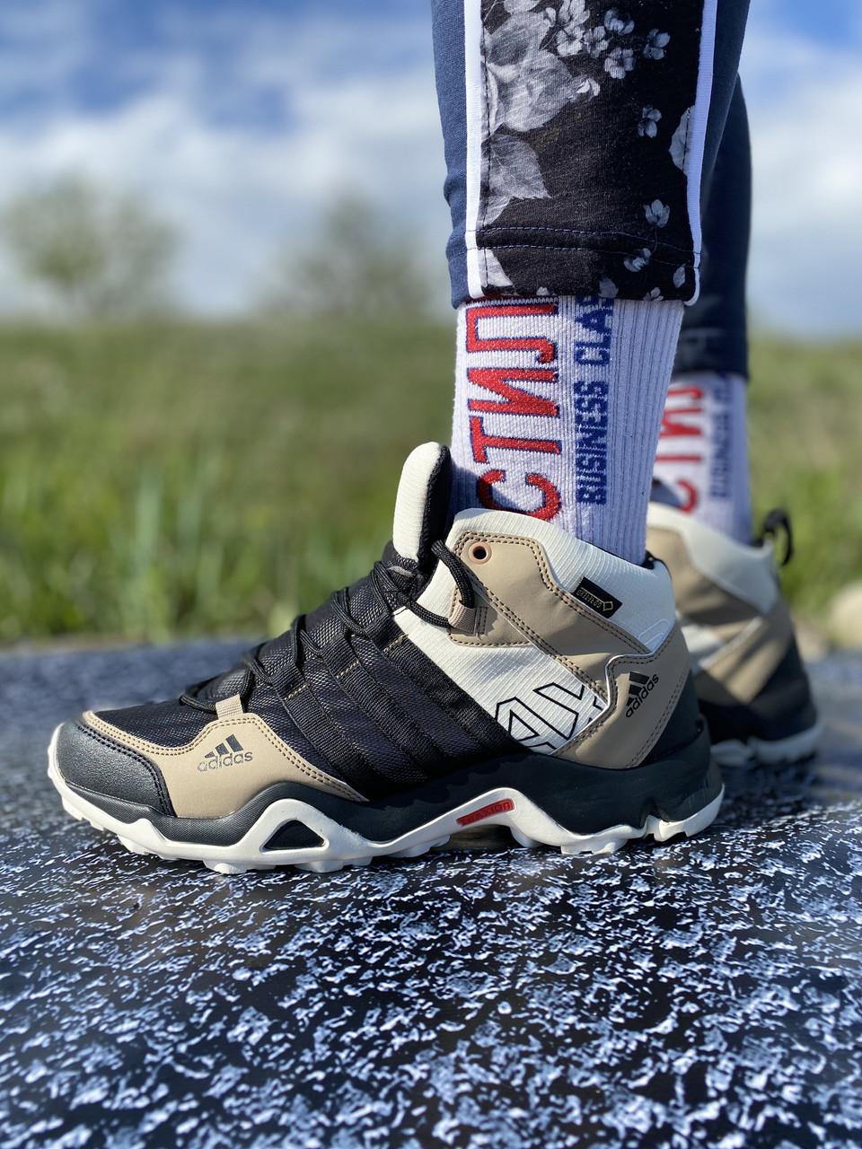 Кроссовки adidas terrex ax2 / Адидас терекс