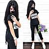 Женский комплект брюки и футболка, черный