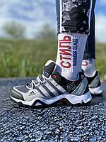 Кроссовки adidas terrex ax2 / Адидас терекс, фото 1