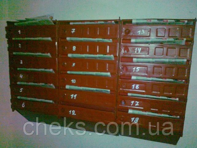 Разноска по почтовым ящикам Днепропетровска от 6 коп/шт, отчет по домам, фото-отчет.