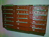 Организация разноса рекламы по почтовым ящикам Днепра.Цена от 25 коп/шт, адресная программа, фото-отчет.