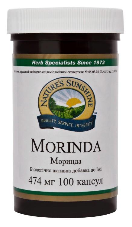Моринда поддержка эндокринной системы, 474 мг, 100 капсул, Morinda, NSP
