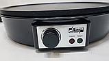 Блинница электрическая  DSP KC-3022  1000 Вт, фото 8