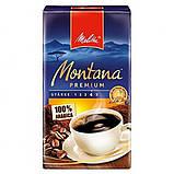 Кофе молотый MELITTA Montana 500 гр, фото 2