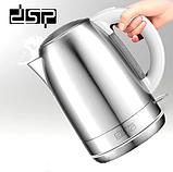 Электрочайник металлический DSP KK1114 2200W 1.7L, фото 10