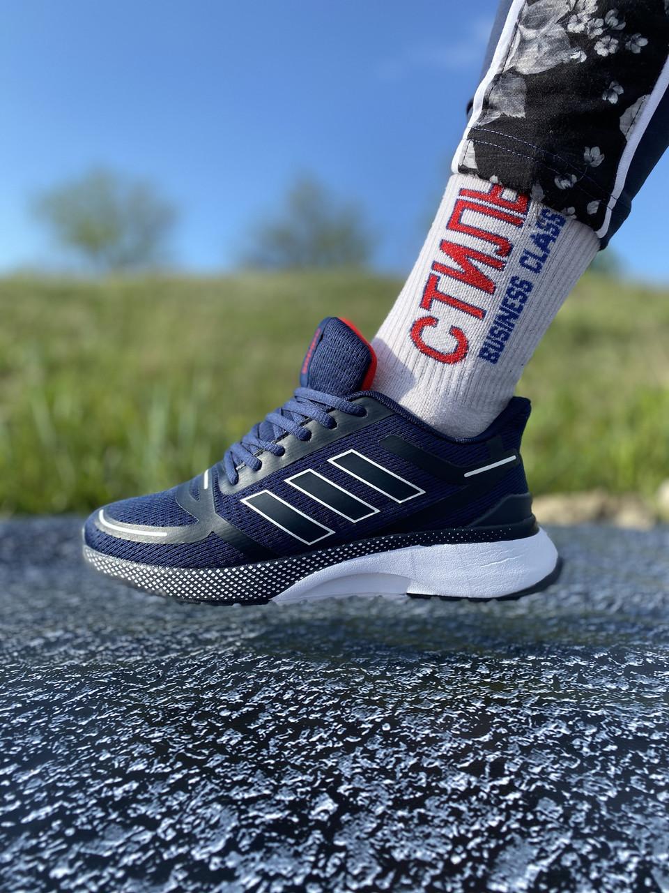 Стильні кросівки adidas blue/ Адідас сині