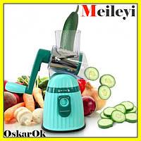 Овощерезка ручная Meileyi,слайсер для овощей и фруктов,Kitchen Master, ручная овощерезка-терка с насадками