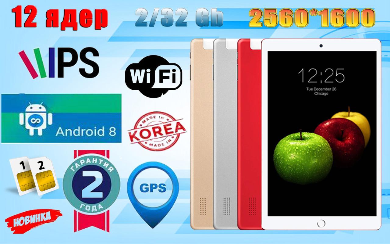 Планшет телефон 12 ядер, 2/32GB, 2SIM,GPS, 2560x1600, 10.1' Android 8.0. Гарантия.