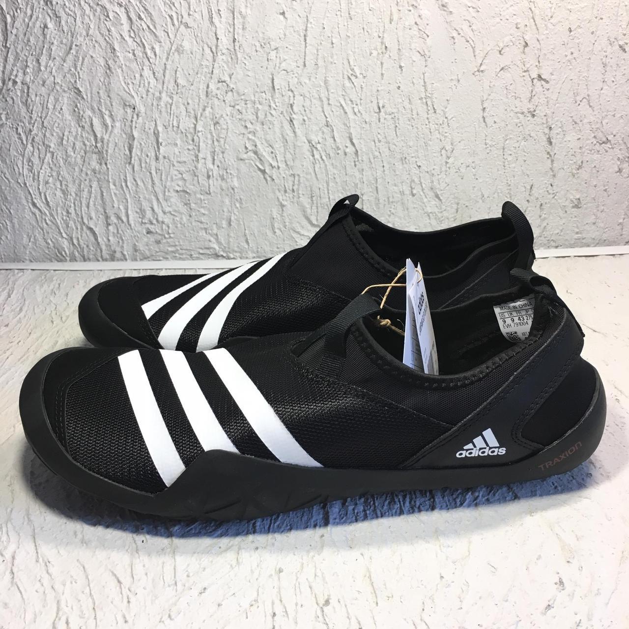 Мужские Коралловые тапочки Adidas Climacool JawPaw M29553 43 размер