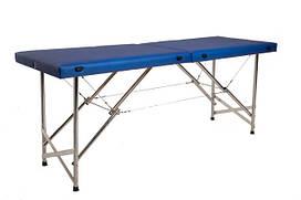 """Масажний стіл кушетка """"Стандарт"""" Складаний для косметологічних і масажних процедур Синій"""