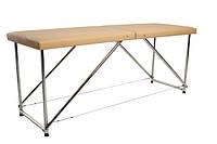 """Массажный стол кушетка """"Стандарт"""" Складной для косметологических и массажных процедур Бежевый"""