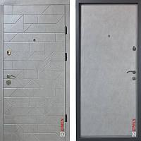 Дверь входная металлическая ZIMEN Pattern, Optima Plus, Kale, Бетон серый, 950х2050, правая