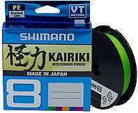 Шнур Shimano Kairiki 8 PE 150m 0.28mm 29.3kg Mantis Green (2266.96.97)