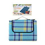 Водонепроницаемый коврик для пикника кемпинга и пляжа 140*200 см, фото 4