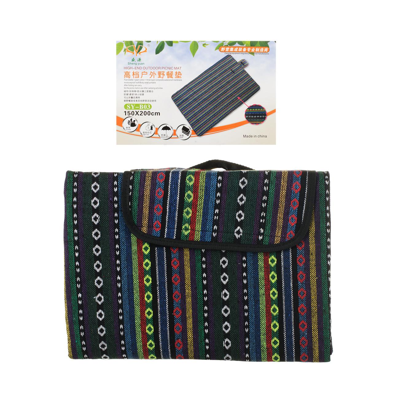 Водонепроницаемый коврик для пикника кемпинга и пляжа 150*200 см