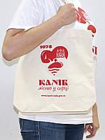 """Канівський сувенір еко-сумка льон """"Канів - місто у серці"""""""