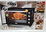 Электрическая печь-духовка DSP KT-60B  2000 Вт, фото 10