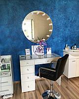 Комплект: гримерный стол для визажиста с ящиками и круглое навесное зеркало с лампами