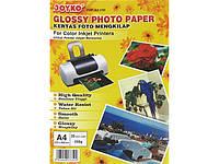 """Фотопапір """"Joyko"""" А4 230г/м2 глянц. 210х298мм GSP-A4-10/GSP-A4-230(20)(1000)"""