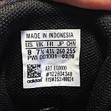Кроссовки для бега Adidas Response Trail EG0000 41 1/3 размер 26 см стелька, фото 7