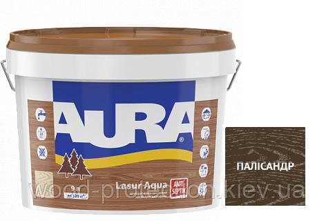 Декоративно-защитное средство для древесины Aura Lasur aqua палисандр 9л.