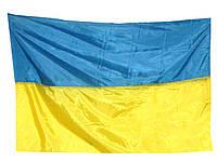Прапор України (нейлон) 133х94см(1)(10)(20)