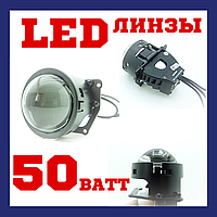 """Бі лід лінзи bi led світлодіодні лінзи 3 дюйми DECKER SPL-110 3"""" 6000K 55W"""