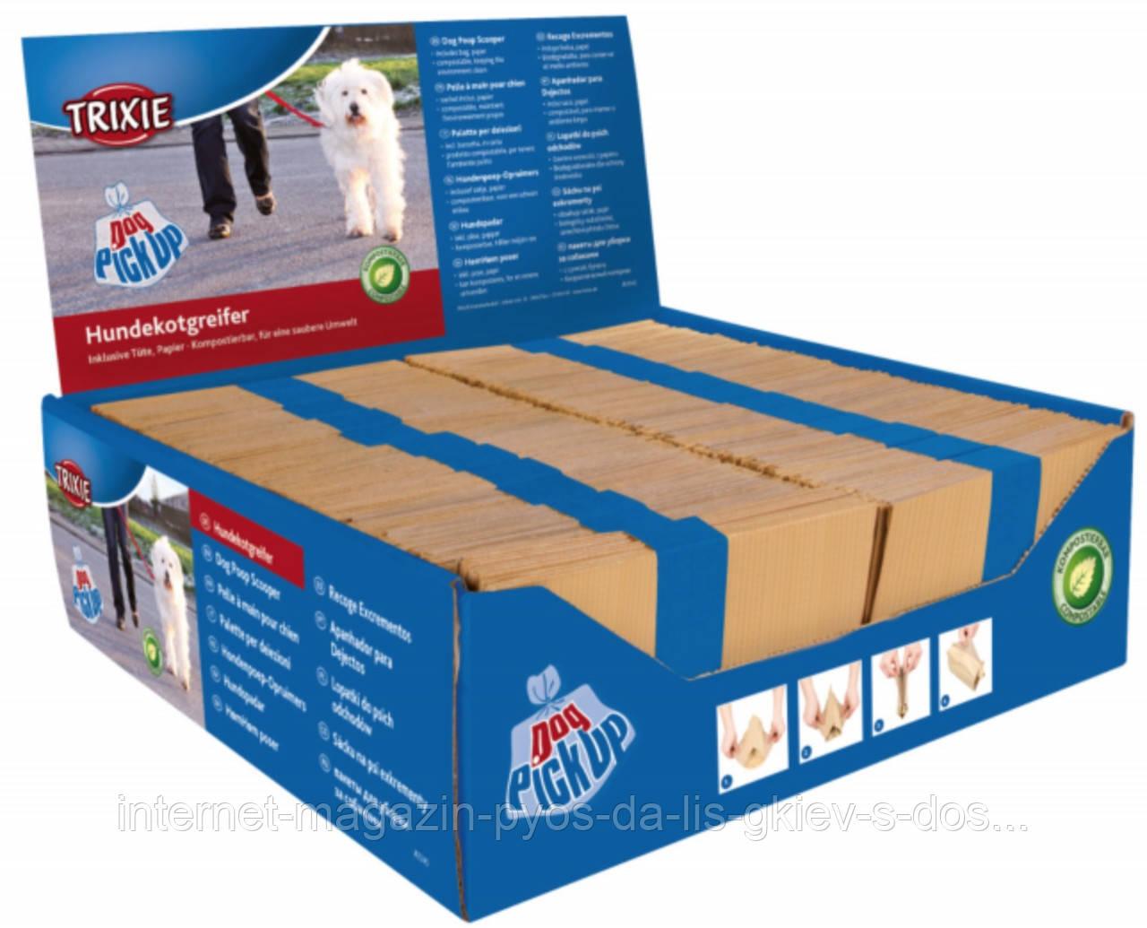 Одноразовые пакеты для уборки за собаками из биологически разлагаемого материала (24 упак.х10 шт) Trixie
